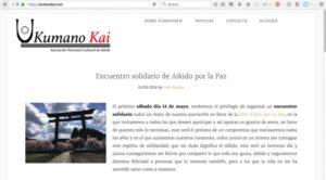 Kumano Kai Tutorial - 01